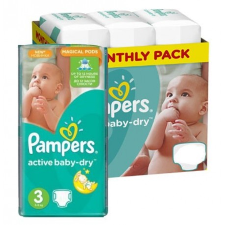 Mega pack 164 Couches Pampers Active Baby Dry taille 3 sur 123 Couches